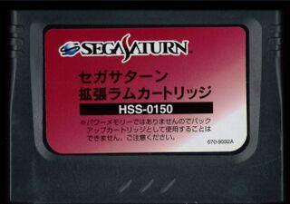 Extended RAM Cartridge