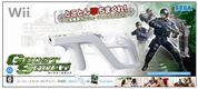 GhostSquad Wii JP Box Front Zapper.jpg