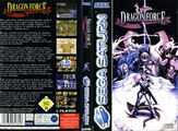 DragonForce Saturn EU Box.jpg