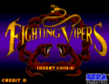Fighting Vipers Title.png