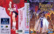 PhantasyStar2 MD JP Box.jpg