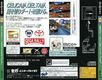 SegaRallyPlus Saturn JP Box Back.jpg