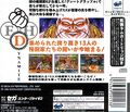 FightersHistoryDynamite Saturn JP Box Back 1MB.jpg