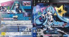 HMPDF PS3 JP Box.jpg