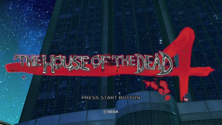 house of the dead 4 arcade manual