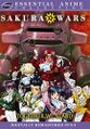 SakuraWars DVD US Box Remastered.jpg