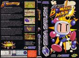 Saturn Bomberman Saturn EU Box.jpg