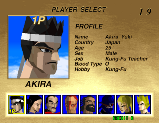 VirtuaFighter Model1 PlayerSelect.png