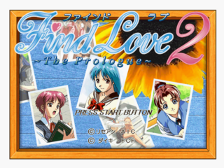 FindLove2Prologue title.png