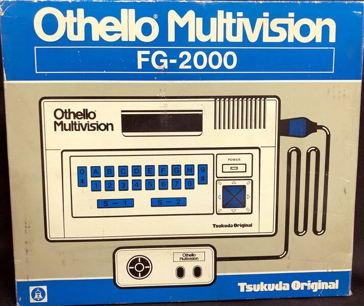 File:OthelloMultivision FG-2000 Box Front.jpg