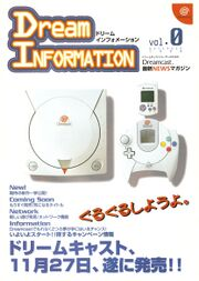 Dreaminformation vol0 cover.jpg