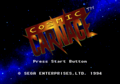 CosmicCarnage Title.png