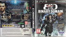 BinaryDomain PS3 IT Box.jpg