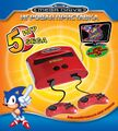 AtGames ArcadeClassic RU Box Front Red.jpg