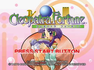 CleopatraFortune DCTitlescreen.png