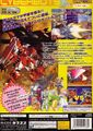 Cyberbots:FullMetal Madness (サイバーボッツ) Saturn JP Box Back LE.jpg