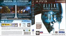 AliensColonialMarines PS3 RU Box LE.jpg