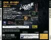 AssaultRigs Saturn JP Box Back.jpg