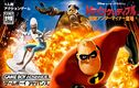 MrIncredible GBA JP cover.jpg