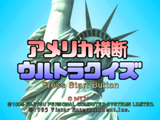 AmericaOudanUltraQuiz title.png