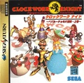 Clockwork Knight Sega Saturn Japan Manual.pdf