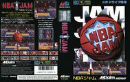 NBAJam MD JP Box.jpg