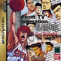 From TV Animation Slam Dunk:I Love Basketball (テレビアニメ スラムダンク I Love Basketball) Saturn JP Box Front.jpg