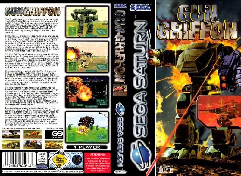 File:Gungriffon Saturn PAL Cover HQ.jpg
