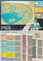 Phantasystariii md jp map.jpg