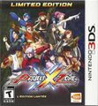 ProjectXZone 3DS US Box Front LE.jpg