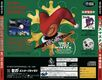 ChristmasNights Saturn JP Box Back.jpg