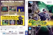 GhostSquad Wii JP cover.jpg