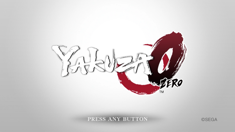 File:Ryu ga Gotoku 0 title screen.png