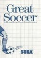 Greatsoccer sms us manual.pdf