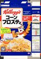 CornFrosties Cereal JP Box Front Saturn.jpg