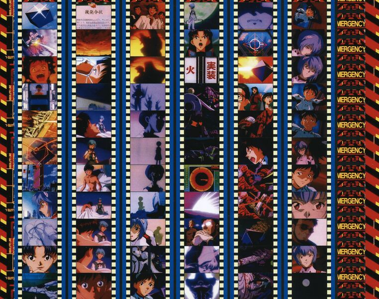 File:Evangelion2nd Saturn JP Box InlayF.jpg