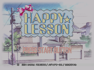 Happylesson title.png
