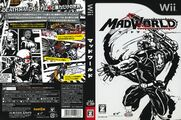 Madworld Wii JP Box Black.jpg