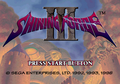 Shining Force 3 Scenario I (english).png