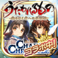 ChainChronicle Android icon 371.png