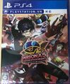 P5DS PS4 JP cover.jpg