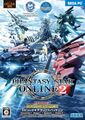 PSO2E4 PC JP Box.jpg