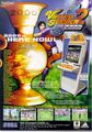 Virtua Striker 2 Ver. 2000 Arcade EU Flyer.jpg