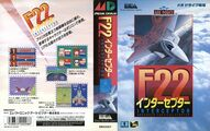 F22Interceptor MD JP Box Front.jpg