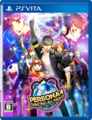 Persona 4 Dancing All Night JP box art.png