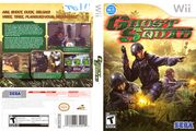 GhostSquad Wii CA Box.jpg