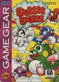 BubbleBobble GG US Box Front.jpg