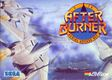 After Burner AtariST EU Box Front.jpg
