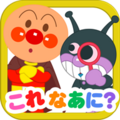Anpanman Android icon 102.png