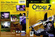 Otogi2 Xbox UK Box.jpg
